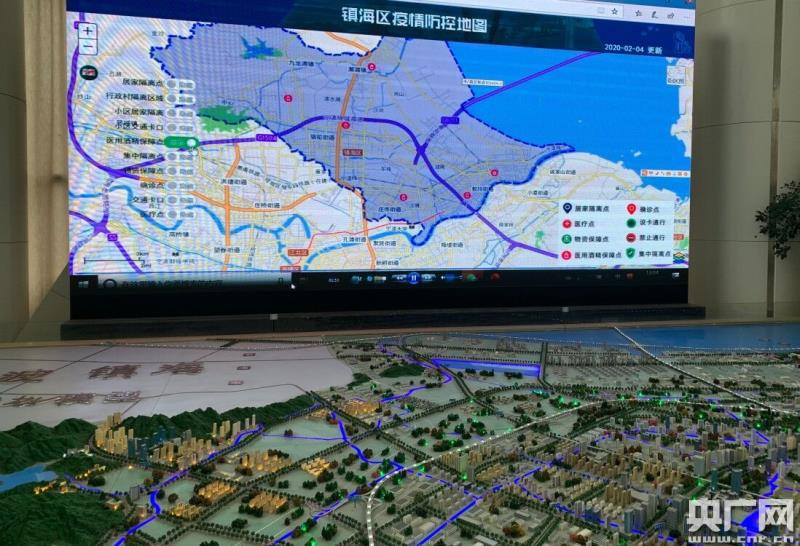 """宁波镇海编制线上""""疫情防控地图"""